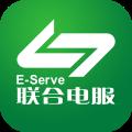 粤通卡 V4.2.2 安卓版