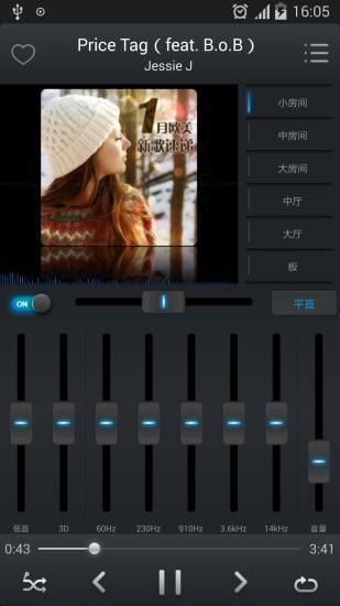 EQ音乐 V2.8.0 安卓版截图2