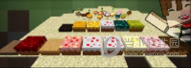 我的世界祝福蛋糕MOD