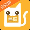 兼职猫招聘版 V2.1.1 安卓版