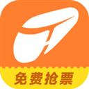 铁友火车票 V9.2.6 iPhone版