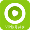 腾讯视频VIP免费试用软件 V1.0 安卓版