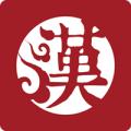 汉翔书法客 V2.0.1 安卓版
