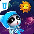 宝宝巴士行星宝宝最新破解版 v9.16 安卓版