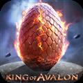 阿瓦隆之王 V4.2.0 安卓版