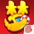 梦幻西游 V1.197.0 iPhone版