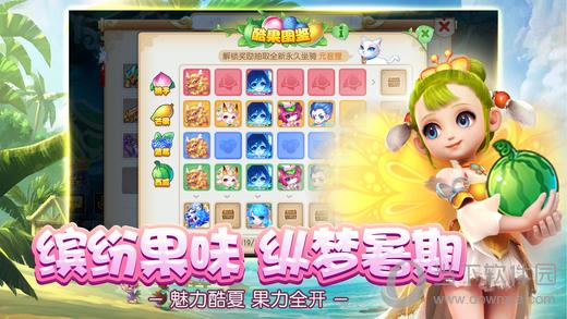 梦幻西游iOS版