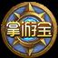 炉石传说埃霍恩的超酷乱斗卡包获取工具 V1.23 免费版