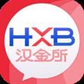 汉金所理财 V3.1.0 安卓版