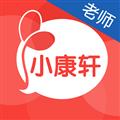 家园宝教师版 V4.3.4 安卓版