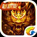 六龙争霸3D V1.1.54 安卓版