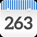 263作文网 V1.0 安卓版
