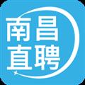 南昌直聘 V1.3 安卓版