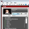 万能游戏变声器 V1.0 官方免费版