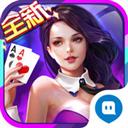 佰游德州 V3.0.14 苹果版