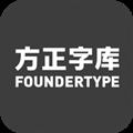 方正字库 V1.2.0 安卓版