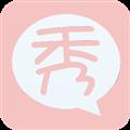 聊天字体秀 V1.3 安卓版