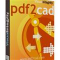 PDF2CAD(PDF转CAD工具) V11.0 官方最新版