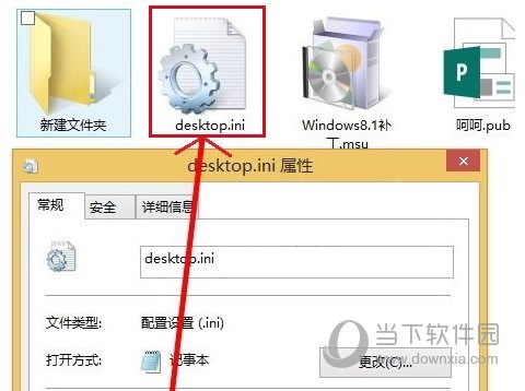 how to create a desktop ini file