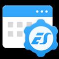 ES任务管理器 V2.0.6 安卓版