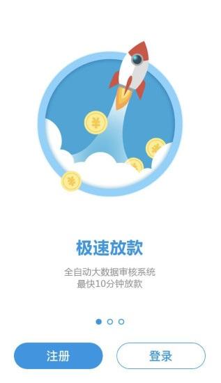 月光蓝卡 V1.1.3 安卓版截图1
