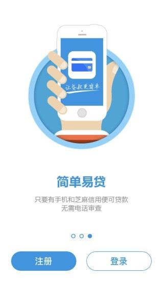 月光蓝卡 V1.1.3 安卓版截图3