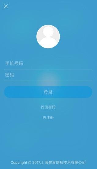 月光蓝卡 V1.1.3 安卓版截图4