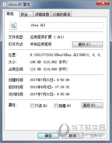 XBus.dll