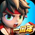 乱斗堂2 V2.0.0 安卓版