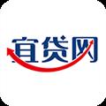 宜贷网 V3.72 iPhone版