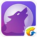 饭局狼人杀 V2.0.0 官网安卓版