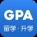 GPA绩点计算器 V3.4 安卓版