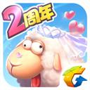 全民农场 V1.18.2 苹果版