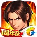 拳皇98终极之战OL V1.2.7 苹果版