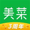 美菜商城 V2.4.1 安卓版