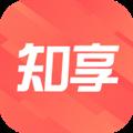 知享 V1.3.0 安卓版