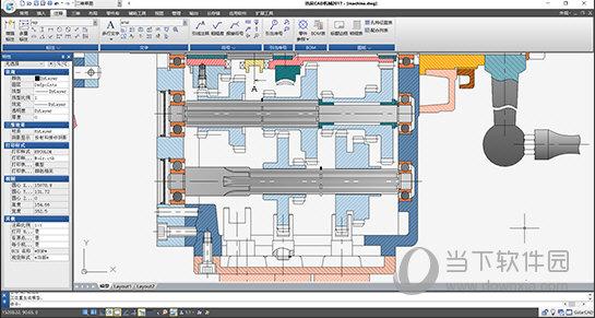 浩辰CAD机械