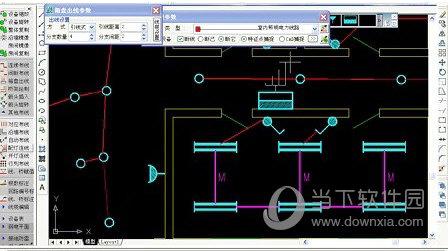 浩辰CAD电力