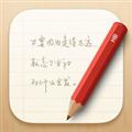 锤子便签 V3.7.6 iPhone版