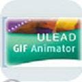 Ulead GIF Animator(GIF动画制作) V5.10 中文版