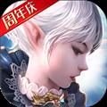天堂2血盟 V1.11.1 安卓版