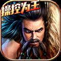 九阳神功起源电脑版 V1.4.0 免费PC版