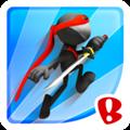 忍者跳跃豪华版 V2.2.0 安卓版