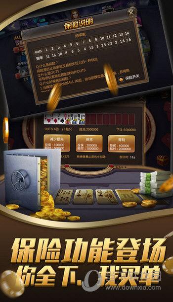 途游德州扑克手游