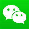 微信 V7.0.3 苹果版