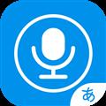 日语配音狂 V2.0.0 安卓版