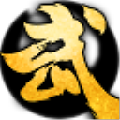 造梦西游3武神辅助 V1.2 绿色免费版