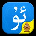 维语输入法 V5.1.9 安卓版
