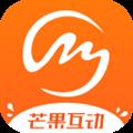 芒果互动 V2.6.1 安卓版