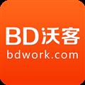 BD沃客 V1.3.0 安卓版